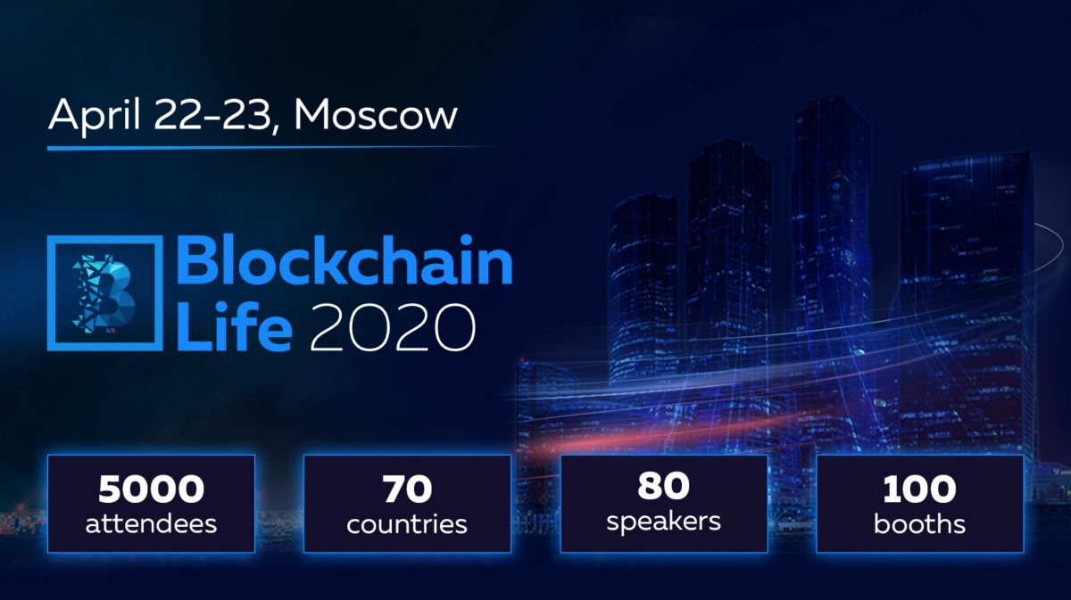 Conferencia blockchain 2020